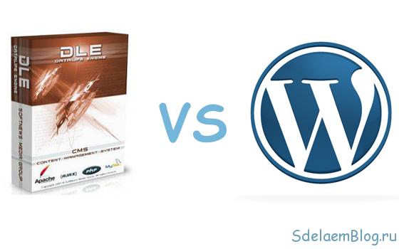Какой выбрать движок для блога или сайта?