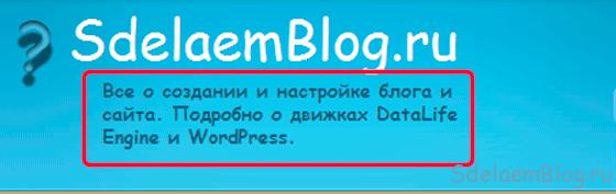 Общие настройки движка WordPress (WP).