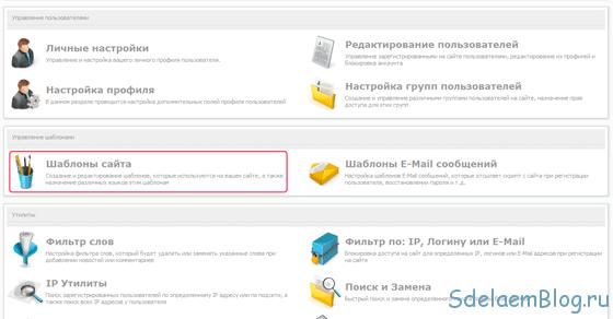 Установка счетчика LiveInternet на сайт DLE.