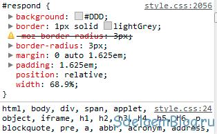 Стили CSS