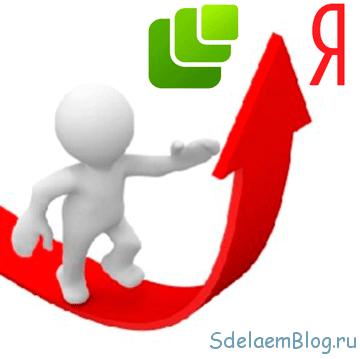 Микроформаты и оптимизация сайта в яндексе.