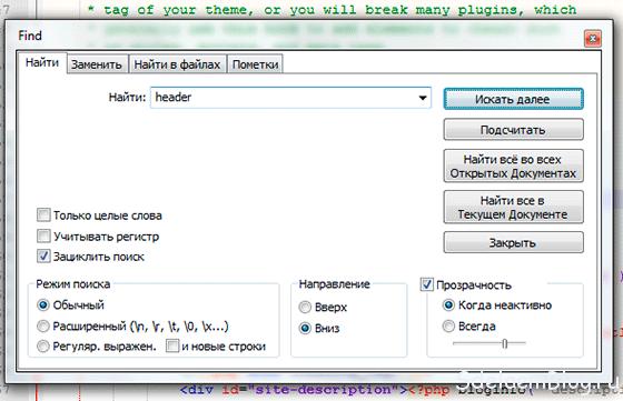 Как добавить форму поиска wordpress?