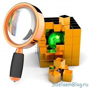 Семантическое ядро сайта
