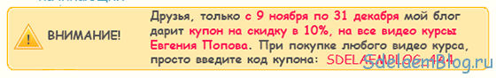 попов wordpress