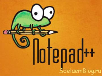 Тестовый редактор NotePad - знакомство с программой.
