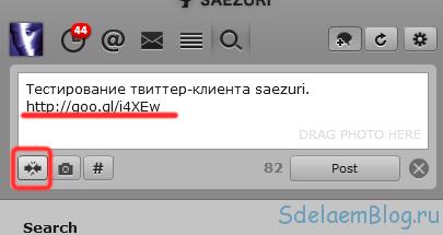 Основные возможности saezuri - как написать твит?