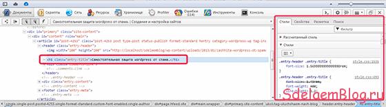 Как изменить цвет шрифта в HTML, с помощью веб-браузера Opera?