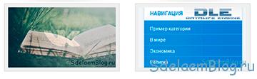 Подключение миниатюр wordpress, их настройка и использование.