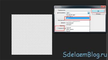 Круглые изображения во всех браузерах.