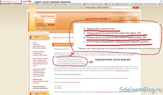 После установки dle на хостинг не работают ссылки как сделать статистику посещаемости на сайте