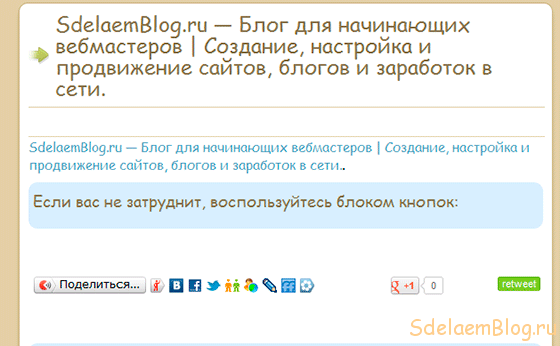 """Настройки публикаций WordPress - ВордПресс. """"Опубликовать""""."""