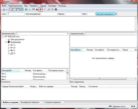 Как настроить подключение бесплатного FTP клиента (менеджера) FileZilla