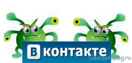 Почему вконтакте просит смс