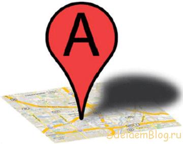 SEO: карты google maps