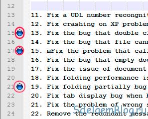 Закладки (маркеры) NotePad++