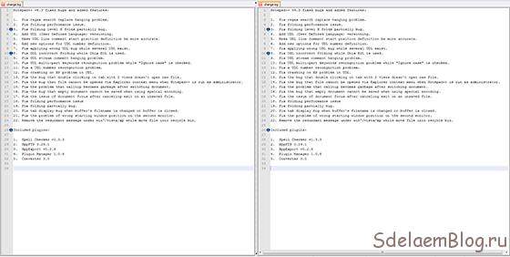 Синхронизация NotePad++
