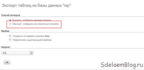 как привязать домен к хостингу по ip адресу
